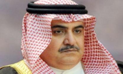 بحرین خواستار حضور ایران در کنفرانس پاریس شد