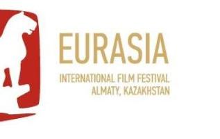 آغاز دهمین جشنواره فیلم اوراسیا