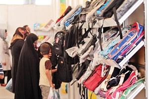 بازدید۱.۷ میلیون تهرانی از نمایشگاه بازباران