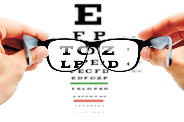 عینکت را بردار