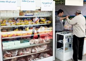 خیز نامرئی برای تغییر قیمت کالاهای اساسی