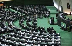 مجلس با مجازات «حبس» برای جرایم مالیاتی موافقت نکرد
