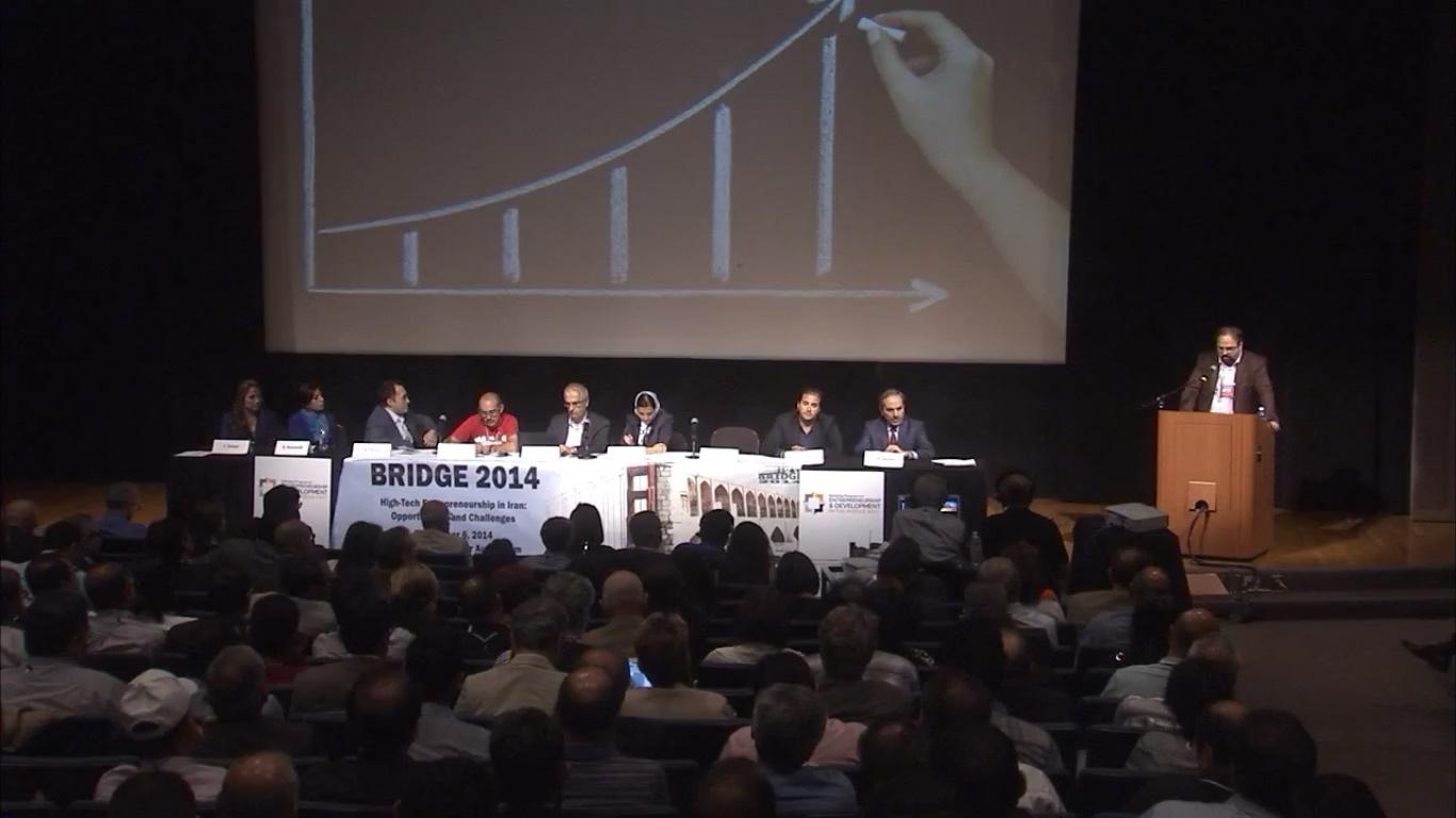 کنفرانس بریج ۲۰۱۴