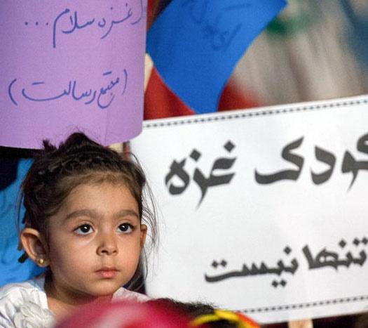تغییر نام ۷۰ مدرسه در کشور به کودکان شهید غزه