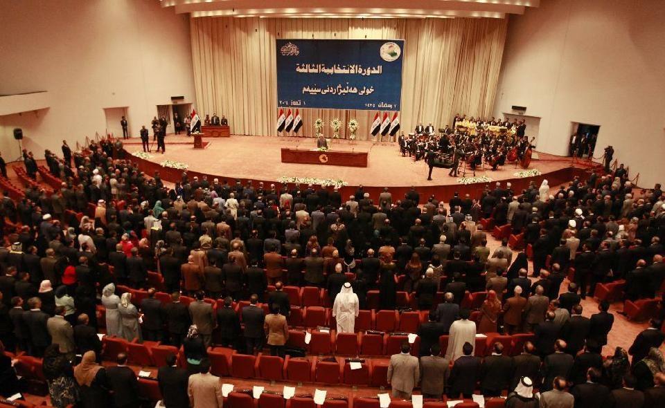 بررسی جنایت اسپایکر در پارلمان عراق