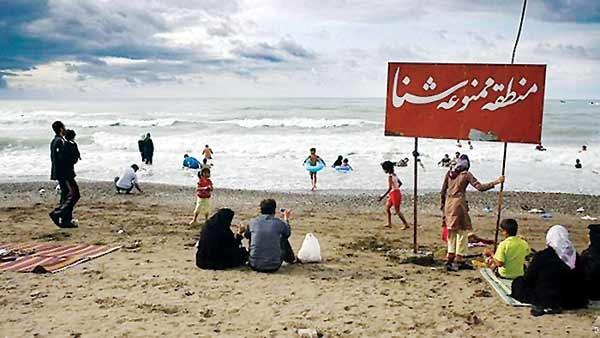 دریای خزر قربانی میگیرد آلوده هم هست