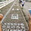 مسیر ویژه اساماسیها در چین