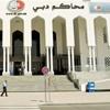 محاکمه ۳ شیطانصفت به جرم آزار توریست ایرانی در دوبی