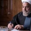 پیام تسلیت روحانی به مناسبت درگذشت حجت الاسلام دعاگو