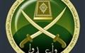 رایزنیهای قطر و ترکیه درباره وضعیت اخوانالمسلمین