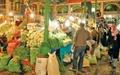 اجرای آزمایشی ساماندهی مراکز عرضه میوه