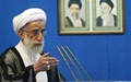 ۲۸ شهریور؛ گزارش نماز جمعه تهران