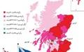 گسل اسکاتلند، بریتانیا را میشکافد