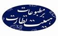 کامران، گزینه فراکسیون رهروان ولایت برای عضویت در هیات نظارت بر مطبوعات