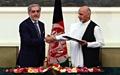 توافقنامه تشکیل دولت وحدت ملی افغانستان امضا شد
