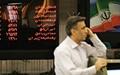 تشکیل صندوقهای سرمایهگذاری ارزی در بورس