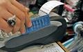 شوک بانک مرکزی به بانکداری الکترونیک