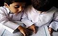 شروع ثبت نام دوره تخصصی تربیت مربی مهد و پیش دبستانی قرآنی