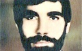شهید پس از ۳۲ سال از گمنامی در آمد