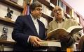 افتتاح مرکز کتاب پژوهی با حضور وزیر ارشاد