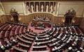 شکست چپهای  فرانسه در انتخابات سنا و پیروزی دوباره راستیها