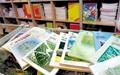 ممنوعیت تدریس کتابهای کمک درسی در مدارس