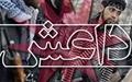 مالزی؛ بازداشت مظنون به همکاری با داعش