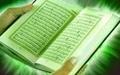 ترجمه قرآن به ۸ زبان جدید چاپ میشود