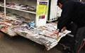 ۲۶ شهریور؛ پیشخوان روزنامههای صبح ایران