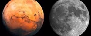 ورود کاوشگر دیگر ناسا به مریخ