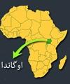 اوگاندا؛ بازداشت ۲۱ نفر پس از کشف حمله الشباب