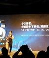 تغییر هدیه ملی چینیها از صنایع دستی به تلفن همراه