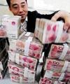 میلیاردرهای چین: بیش از ۳۵۸ نفر