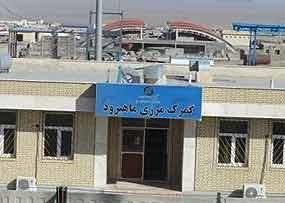 افغانستان برای واردات نفتی از ایران شرط گذاشت؛ رعایت استانداردها