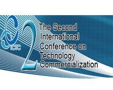 دومین کنفرانس بینالمللی تجاری سازی فناوری