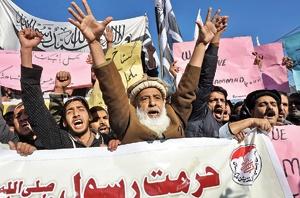 موج اعتراض جهانی علیه توهین به پیامبر اسلام (ص)