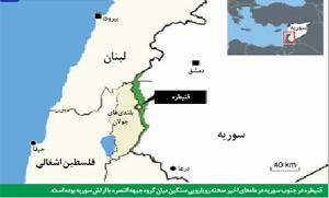 بازی صهیونیستها با آتش حزبالله