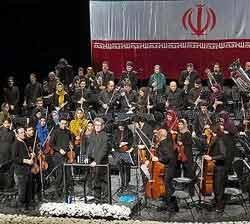 ارکستر سمفونیک شهر تهران