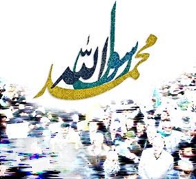 تظاهرات سراسری علیه هتک حرمت؛ جمعه سوم بهمن برگزار میشود
