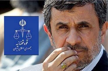 تحقیقات مقدماتی پرونده احمدی نژاد همچنان ادامه دارد