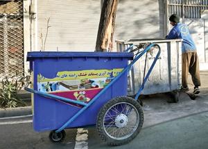 تفکیک زباله باید ازخانهها شروع شود