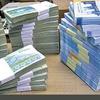 بلوکه ۷۷ هزار میلیارد دارایی بانک ها در بانک مرکزی