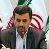 اعلام برائت احمدینژاد از اتهامات رحیمی ؛ متن اطلاعیه دفتر رئیس جمهور سابق
