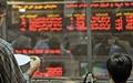 تداوم روند نزولی سود شرکتهای بورس؛ برای دومین ماه پیاپی