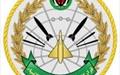 دانشگاه افسری قرارگاه پدافند هوایی حضرت خاتم الانبیاء(ص) دانشجو میپذیرد