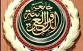 اتحادیه عرب حمله رژیم صهیونیستی به جولان را محکوم کرد