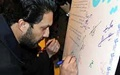 جشنواره فجر، بیانیه سینماگران در محکومیت اهانت به پیامبر اسلام