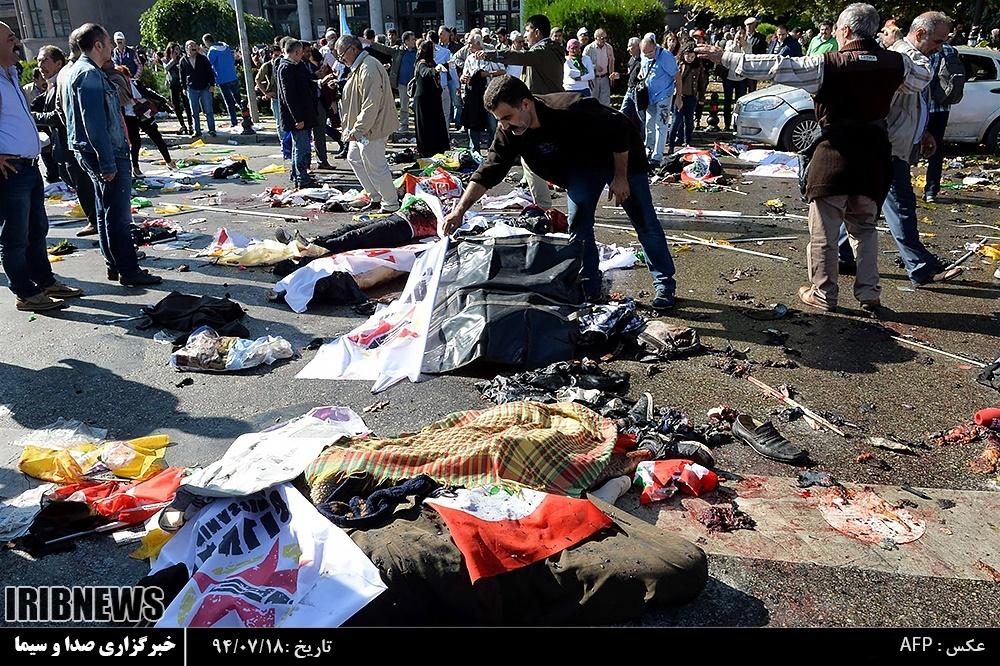 تلفات انفجارهای ترکیه به ۳۰ کشته و ۱۲۶ زخمی افزایش یافت