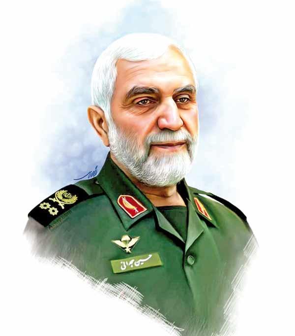 شهید حسین همدانی