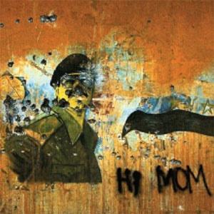 عمو صدام
